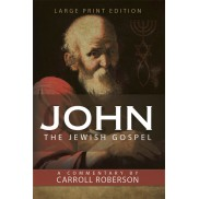 John - The Jewish Gospel - Hard Cover